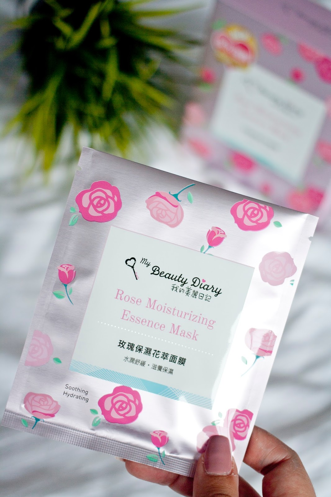 mask my beauty diary review